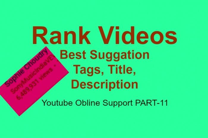 ইউটিউব অনলাইন সাপোর্ট [পর্ব-১১] :: Tips to write best Tag, Title, Description –  Youtube Bangla Tutorial