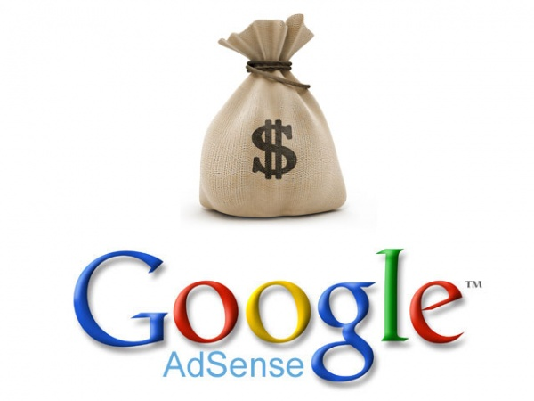 """Google Adsense"" নাকি সোনার হরিণ !!! আপনিও হয়ে যান Adsense এর মালিক মাত্র কয়েক ঘন্টায়!!!"