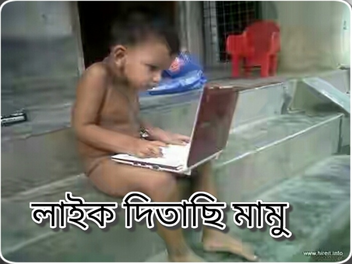 দেখুন কিভাবে Android Mobile দিয়ে Facebook Command Photo তৈরী করবেন