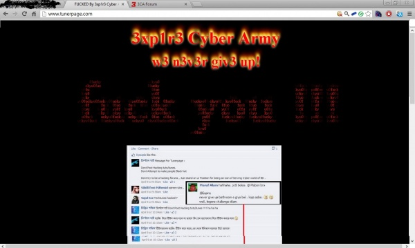 Tunerpage.com হ্যাক হলো 3xp1r3 Cyber Army দ্বারা…