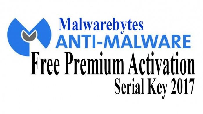 আপনার পিসিকে সর্বকালের শ্রেষ্ঠ সিকিউরিটি দিতে আজই নিয়ে নিন Malwarebytes Pro with activation key