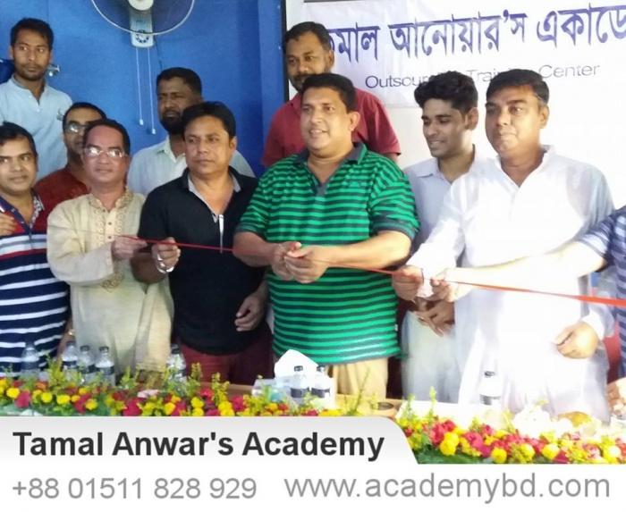 tamal anwar academy opening