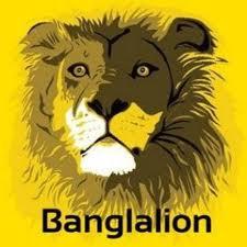 সহজে Banglalion/Qubee হ্যাক করে ফ্রি ব্যবহার করুন (10000% working) এবার হবেই