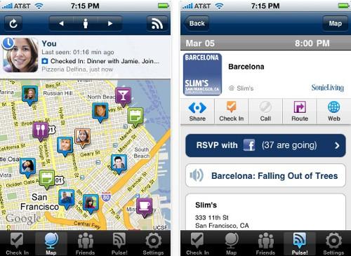 আপনার Friendsদের খুঁজে বের করুন Android App দিয়ে।দারুণ কাজের অ্যাপ।