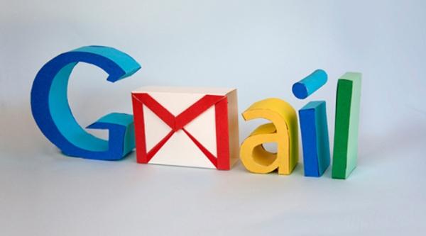 ইন্টারনেট কানেকশন ছাড়াই Gmail দেখুন :D