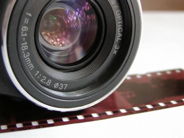 এবার আপনিও হয়ে যান প্রফেশনাল ফটোগ্রাফার! ছবি তোলার অ-আ-ক-খ শেখার জন্য প্রিয় ইবুক- How to Take Great Photos!