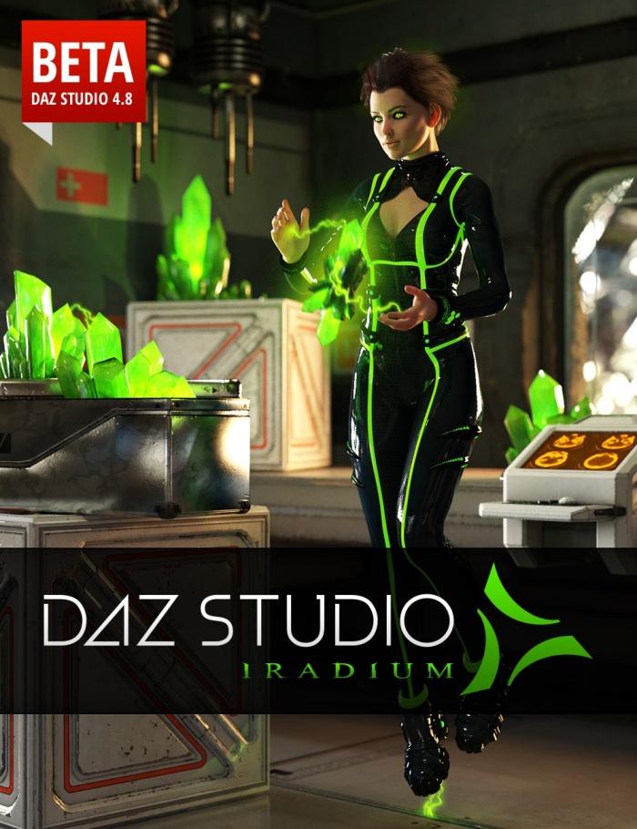 নিজেই বানান 3D Animaton মুভি সহজে(পর্ব ২-Daz Studio)