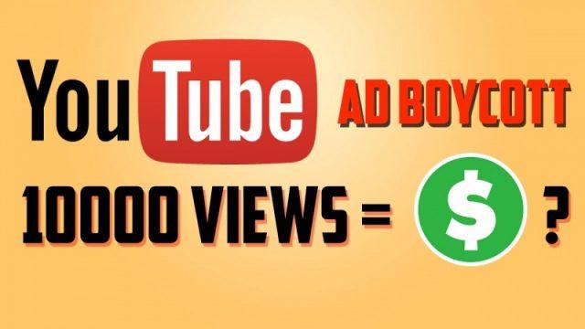 YouTube Video এ ভিজিটর ১০০০০ করবেন মাত্র কয়েক মিনিটে দেখে নিন