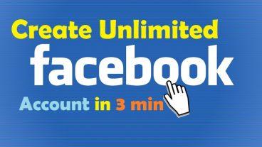 খুব সহজে তৈরি করে নিন Unlimited Facebook ভেরিফাই একাউন্ট