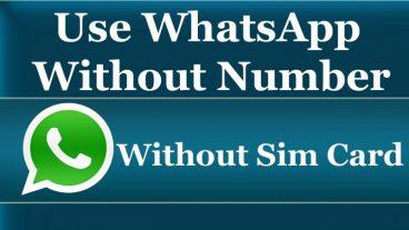 মোবাইল নাম্বার ছাড়া Whatsapp নাম্বার অ্যাকাউন্ট অ্যাক্টিভ করে নিন