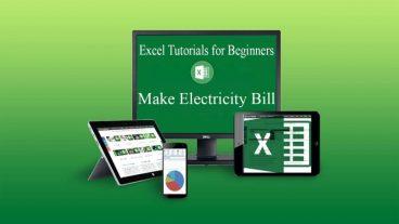 কিভাবে Microsoft Excel এ বিদ্যুৎ বিল তৈরি করতে হয়