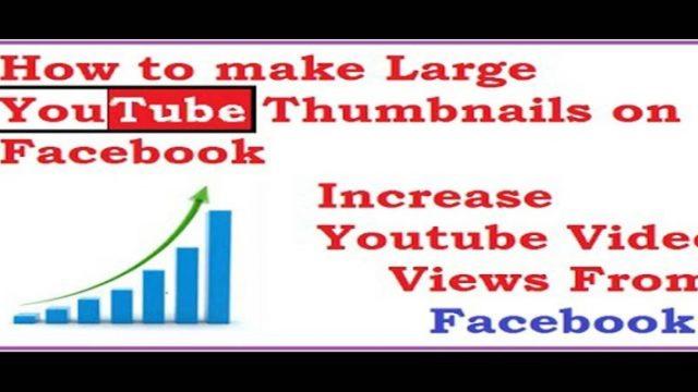 দেখে নিন কি ভাবে ফেসবুকের মাধ্যমে  YouTube Video এ ভিজিটর বাড়াবেন