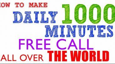 কল করুন ১০০০মিনিট ফ্রী পৃথিবীর যে কোন দেশে যে কোনো মোবাইলে