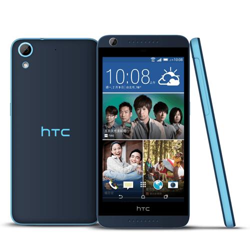 মাঝারী দামের চমৎকার স্মার্টফোন HTC Desire 626