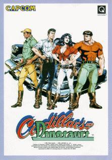 বহুল জনপ্রিয় মোস্তফা (Cadillacs & Dinosaurs) গেম খেলুন আপনার জাভা ও সিম্বিয়ান ফোনে