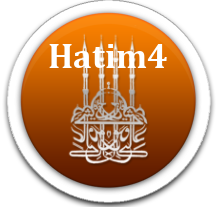 মাহে রমজানের উপহার! Hatim 4 – কুরআন শোনা, পড়া এবং মুখস্থ করার জন্য দারুন এক সফটওয়্যার