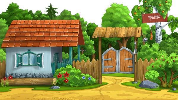 এডোবি ফ্ল্যাশ প্রোফেশনালে তৈরি বাংলা 2D অ্যানিমেশন কার্টুন 'মায়ের ডায়রী'
