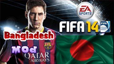 ফিফা ১৪ এ বাংলাদেশ টিম এড করুন আর বাংলাদেশকে নিয়ে জিতুন FIFA World Cup😜😜😜