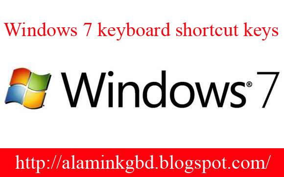 Windows 7 keyboard shortcut keys 2016 (FULL LIST) | একজন Windows 7 ব্যবহারকারী হিসেবে যা না জানলেই নই!