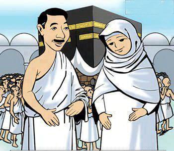 ইসলামিক অনেকগুলো গুরুত্বপূর্ণ ফ্লাশ ফাইল সংগ্রহে রাখুন (১০০% কাজের)