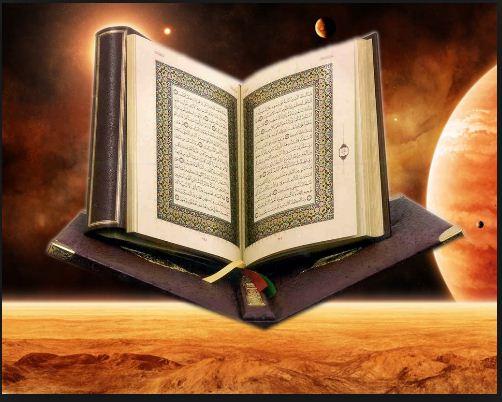 পবিত্র কোরআনের গাণিতিক কাঠামো ¬–The Methametical Structure of `The Holy Quran'