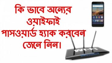 নিয়ে নিন WiFi Password বের করার ৩ টি পেইড এপ্স [24/11/2017]