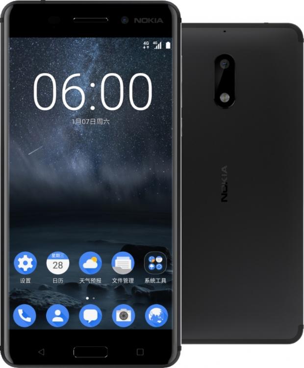নোকিয়ার প্রথম এন্ড্রয়েড স্মার্টফোন Nokia 6। চীনে পাওয়া যাচ্ছে। দেখে নিন কি কি আছে।
