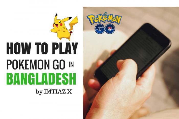 Pokemon Go Bangla Tutorial : কিভাবে এই গেমটি বাংলাদেশে খেলবেন