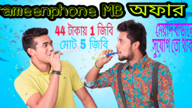 GP Offers | Grameenphone Offers