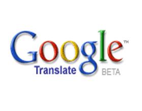 Google Translate দ্বারা সহজেই বাংলা থেকে ইংরেজী বা ইংরেজী থেকে বাংলাতে অনুবাদ করুন