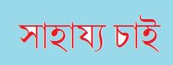 HD ইন্ডিয়ান বাংলা সিনেমা ফ্রি ডাউনলোড করার জন্য ভাল ডাউনলোড লিংক চাই!!!