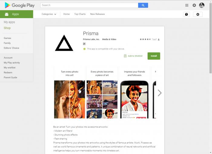 গরম গরম ডাউনলোড করে নিন Prisma Apps Android ভার্সন