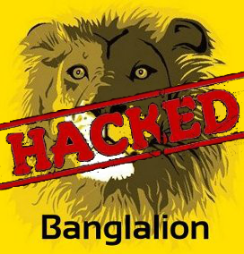 Banglalion Wimax MAC Address Hacker