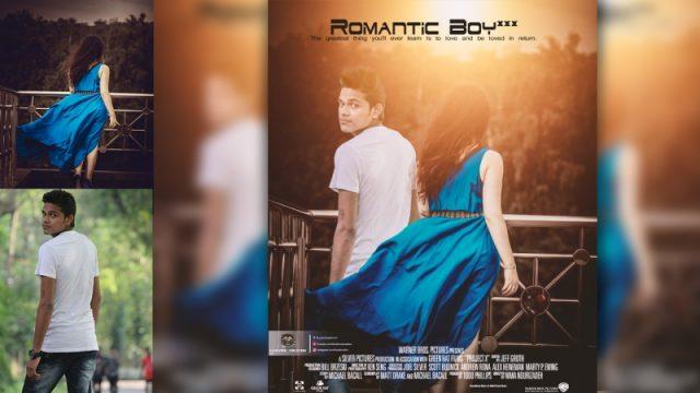 ফটোশপ টিউটোরিয়ালঃ Photoshop Movie Poster Design Tutorial By Khadimul Creation