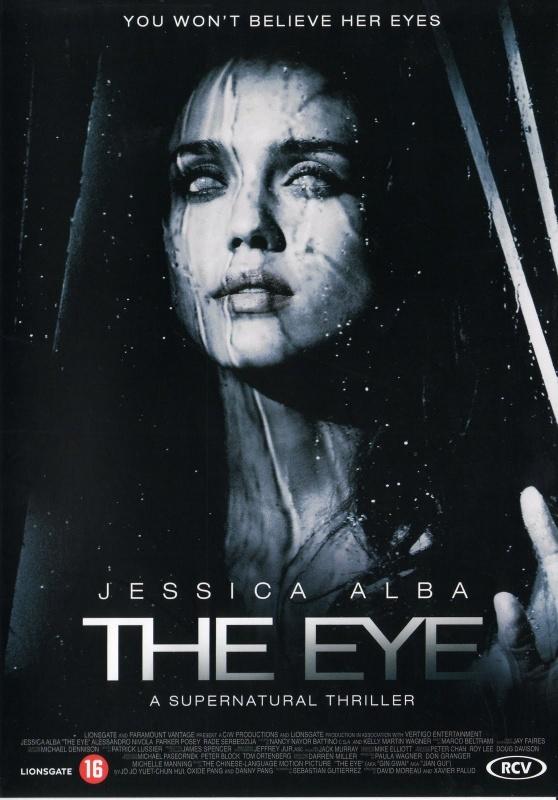 ছায়াছবির আড্ডা [পর্ব-৭] :: The Eye (২০০৮)