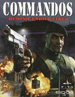 Commandos গেমসের নতুন ভার্সন Strike In Narrow Path চিটকোড সহ (আপডেট)
