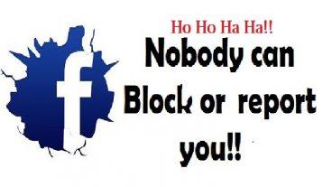 ফেসবোকে কেও আপনাকে Block বা Report  করতে পারবেনা। Made By Masum Scientist