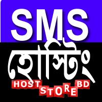 SMS করে মজা করুন বন্ধু বান্ধবীরসাথে।হোস্ট স্টোর বিডিতে হোস্টিং ৩০% ছাড়। SMS করুন আপনার নাম,ওয়েবসাইট, কোচিংসেন্টার,টেলিকম,কোম্পানি ,ইত্যাদি দিয়ে, SMS রি-সেলার মাত্র ৪০০০টাকা। ১টি ডোমেইন + হোস্টিং ১০০০টাকা