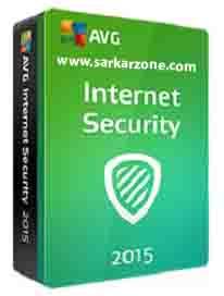 ডাউনলোড করে নিন AVG Internet Security 2015 সাথে থাকছে Serial Key