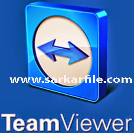 ডাউনলোড করুন Latest Teamviewer ১০ ফুল সফটওয়্যার সাথে থাকছে পোর্টেবল ভার্সন।