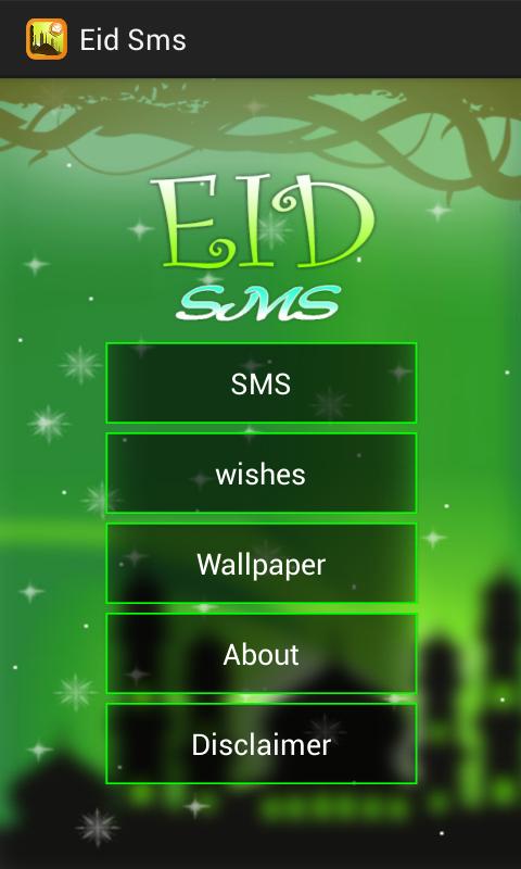 নিয়ে নিন ইদ sms এর অসাধারন একটি এপ্স একবার হলেও দেখুন