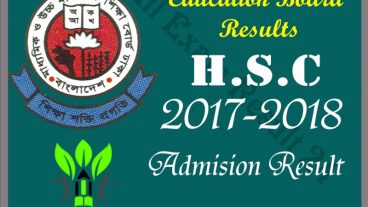 HSC Admission 2nd Merit Result Publish 2017 |  14-06-2017