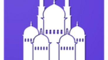 রমজান ২০১৭ সালের সময়সূচীর অ্যানড্রয়েড অ্যাপ | সকল জেলা | সেহরী, ইফতারি ও আযানের লাইভ কাউন্টডাউন (মেগা অ্যাপ)