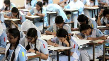 জেএসসি – JSC জেডিসি- JDC প্রাথমিক – PSC ও ইবতেদায়ি Exam Result যেভাবে দেখবেন