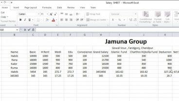 কিভাবে Microsoft Excel এ একটি পুণাঙ্গ দোকানের Salary Sheet তৈরী করবেন