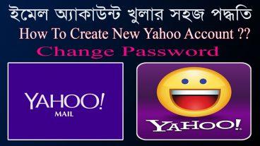 ইমেল অ্যাকাউন্ট খুলার সহজ পদ্ধতি || How To Create New Yahoo Account || Change Password