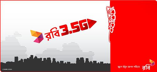রবি সিমে লিমিটলেস 3G চালান কোনো প্রক্সি কিংবা কারচুপি ছাড়া একদম ফ্রি