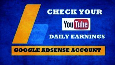 ইউটিউব এর আর্নিং AdSense এ দেখতে পারছেন না? শিখে নিন কীভাবে AdSense এ ডেইলি ইনকাম চেক করবেন…