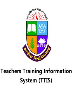 জাতীয় বিশ্ববিদ্যালয়ের Teachers Training Information System (TTIS)