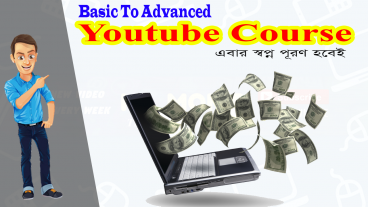 Basic to Advanced Youtube Course in Bangla
